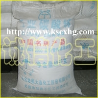 纯碱 sodium carbonate