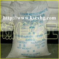 焦亞硫酸鈉 sodium pyrosulfite