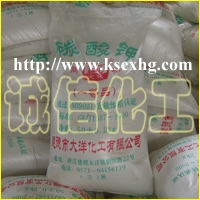 碳酸钾 potassium carbonate