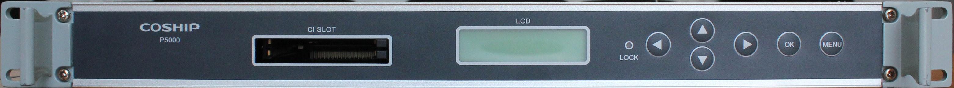 P5000 AVS+(高/標清版)數字綜合解碼器