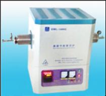 FR-GA实验室专用管式炉 管式实验炉