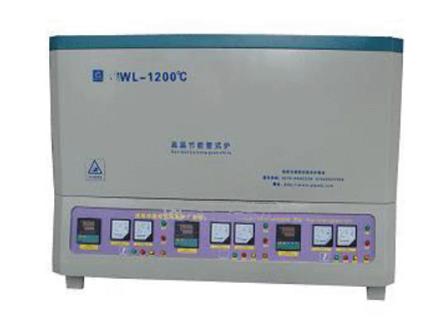 FR-DWQ管式电炉 管式梯度炉 真空气氛管式炉