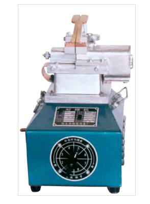 UN-1对焊机