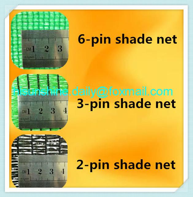 2 -6 needles sun shade net