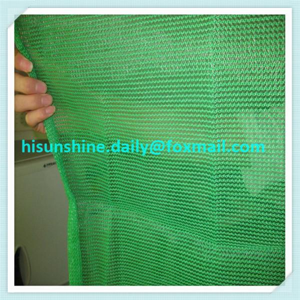 200gsm round wire green shade net