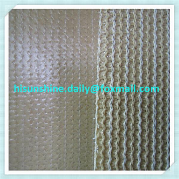 Beige colour Waterproof Shade Net