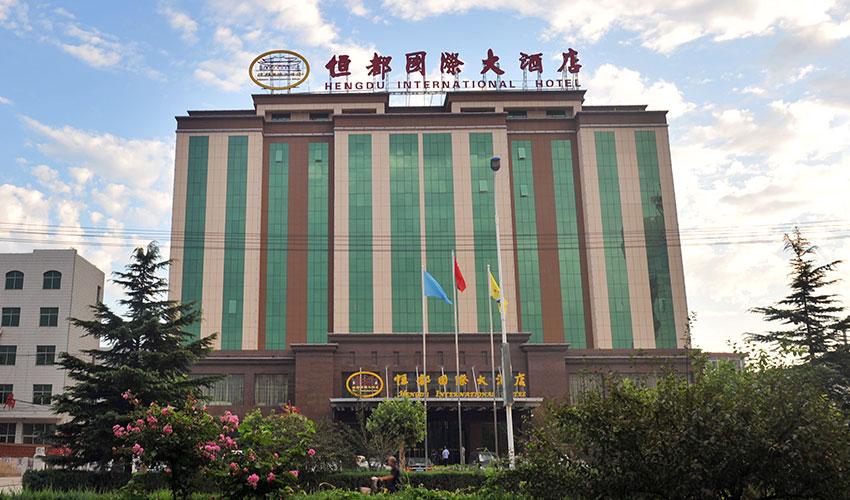 恒都酒店的建成為曲陽縣經濟發展注入了活力
