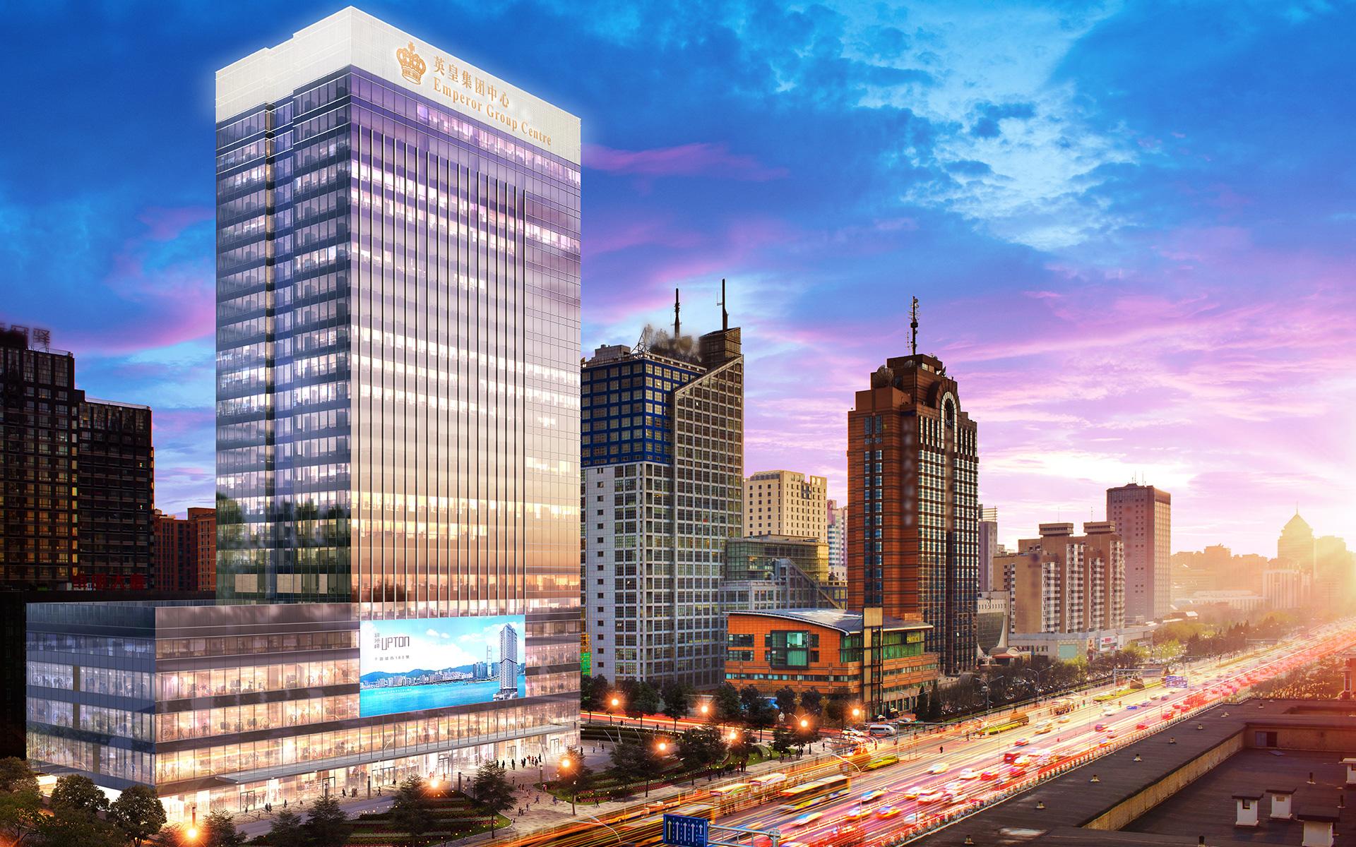 香港英皇集团中心(北京办公区)