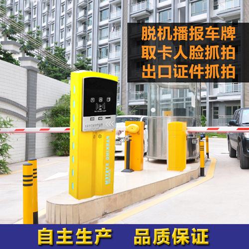 豪华型近距离刷卡停车场管理系统