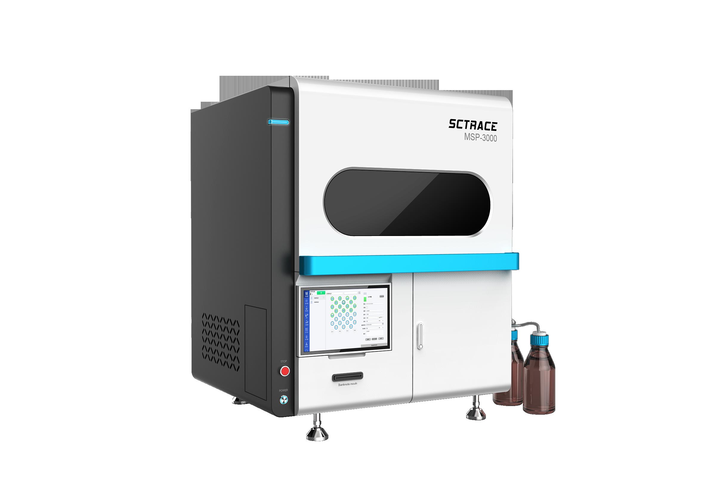 SCTRACE MSP-3000标准溶液配制机器人