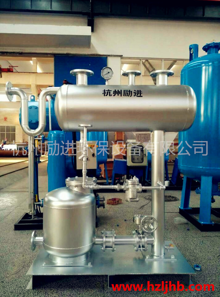 汽动冷凝水回收泵