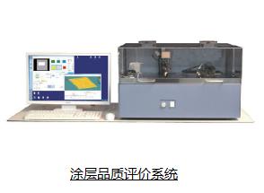 电池可视化及品质检测方案