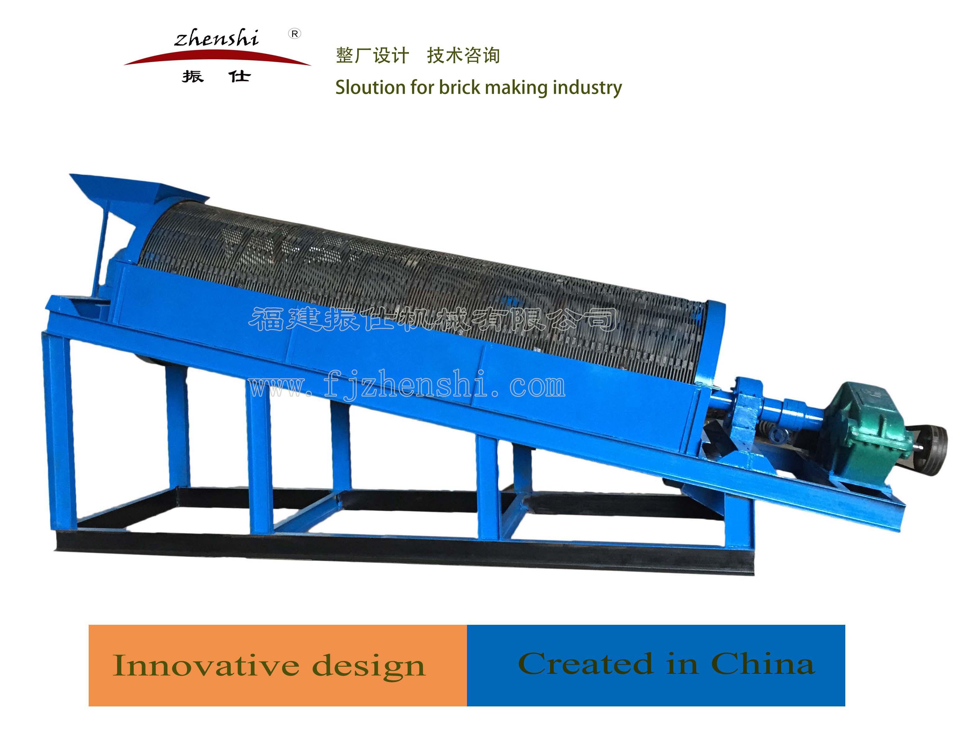 筛砂滚筒筛-制砂生产线专用