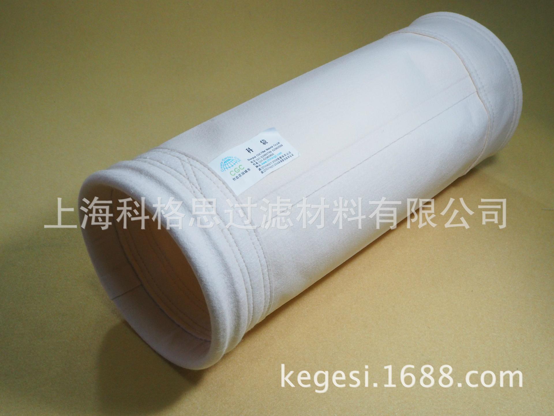 涤纶针刺毡,防水、防油、防静电。
