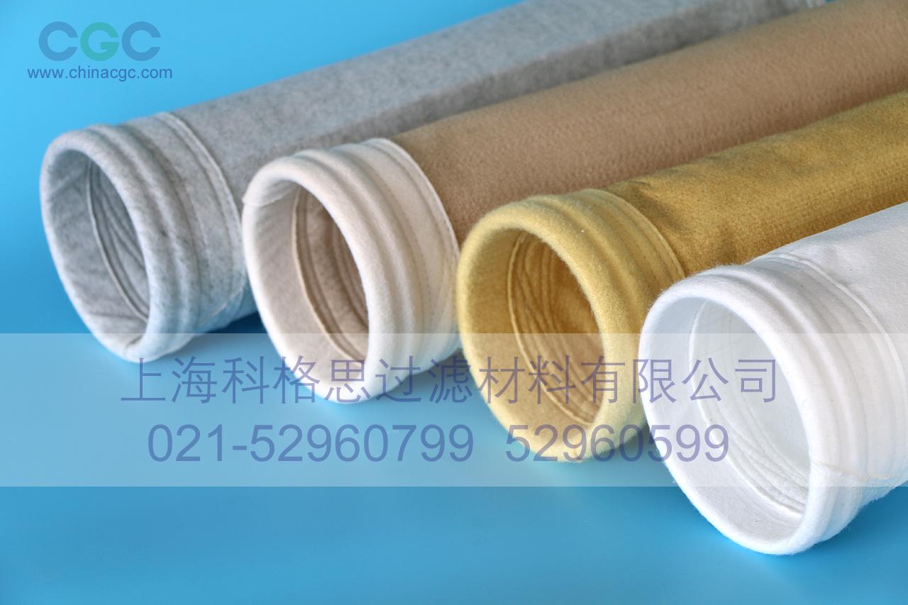 厂家定做生产工业除尘器涤纶过滤布袋
