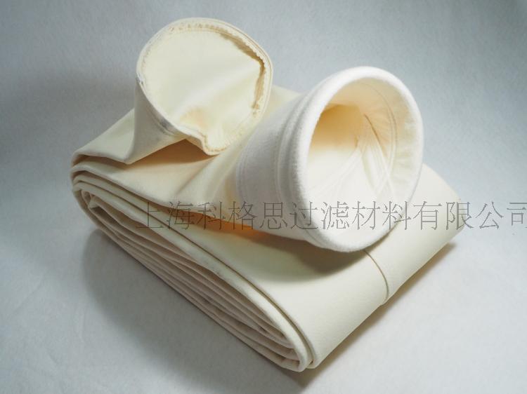 亚克力针刺毡除尘过滤布袋生产厂家