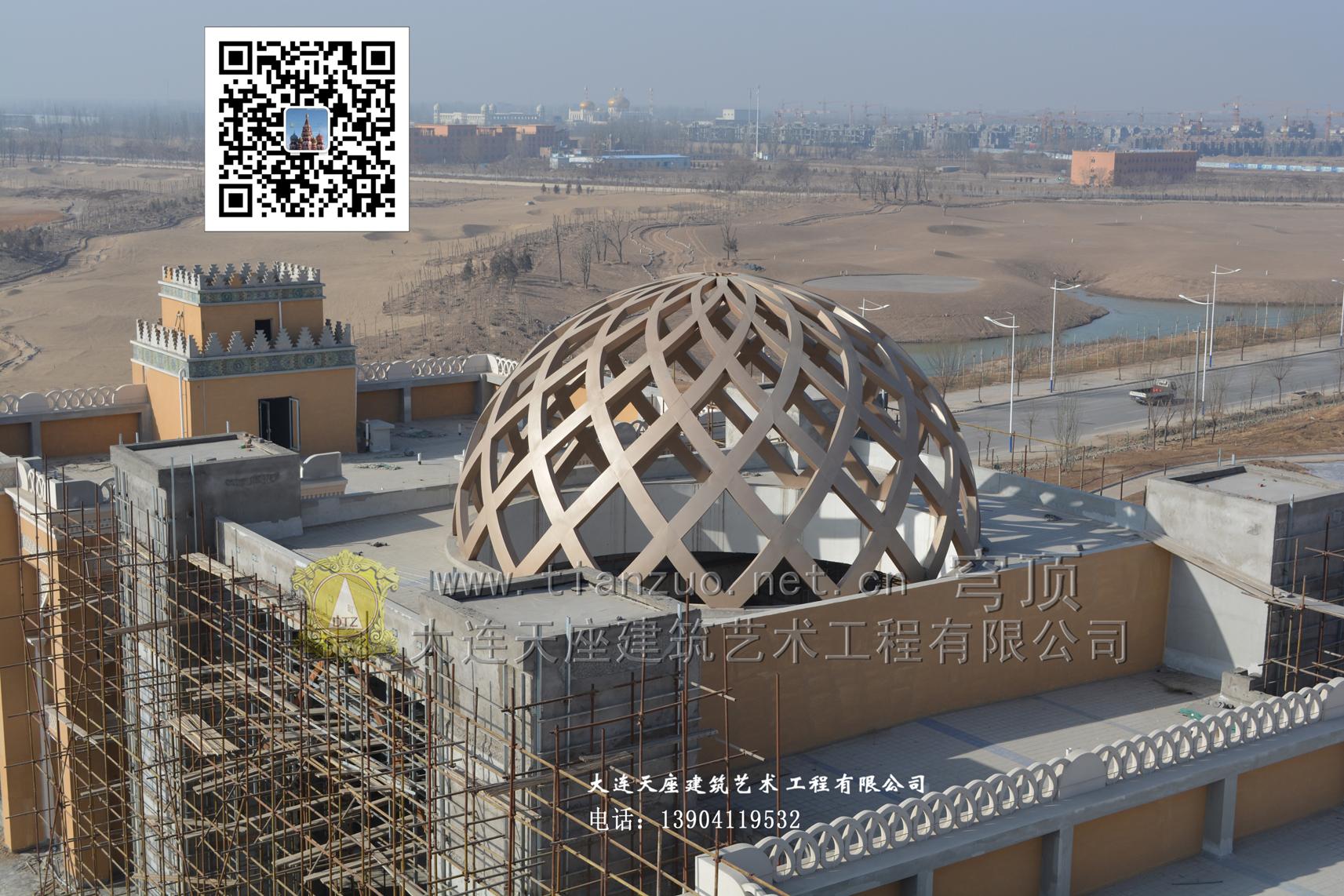 特殊造型穹顶