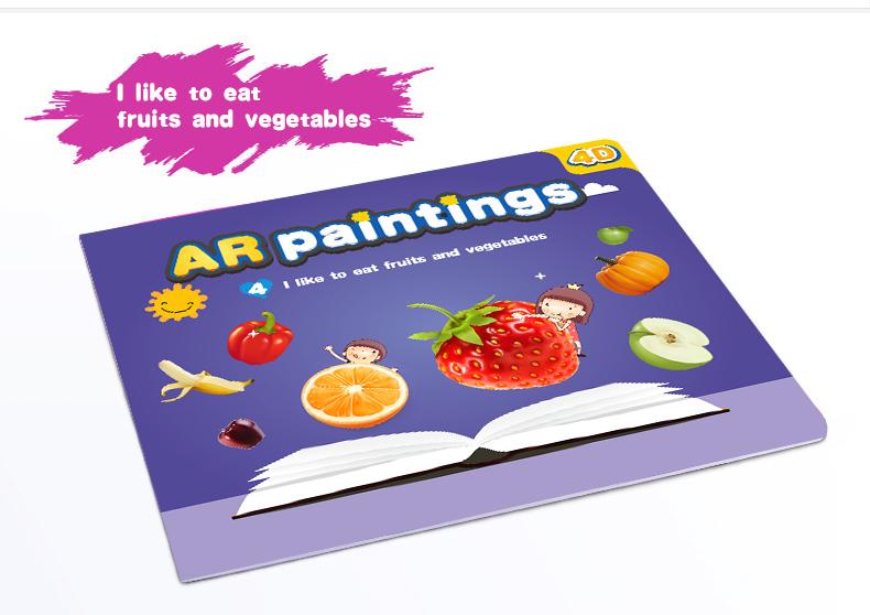 4-涂涂乐画册-水果
