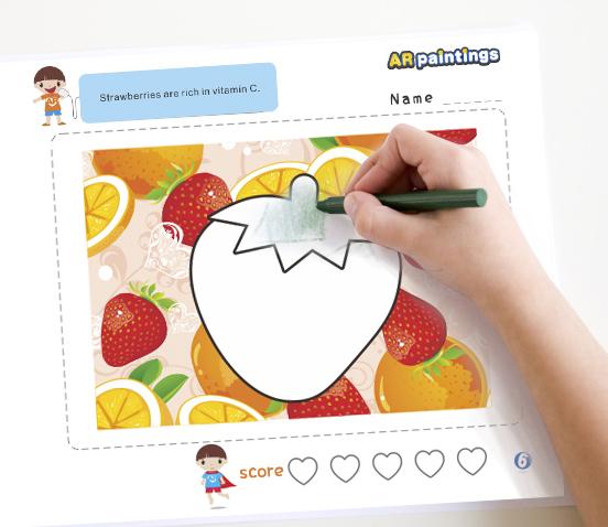 涂涂乐手绘效果-草莓英