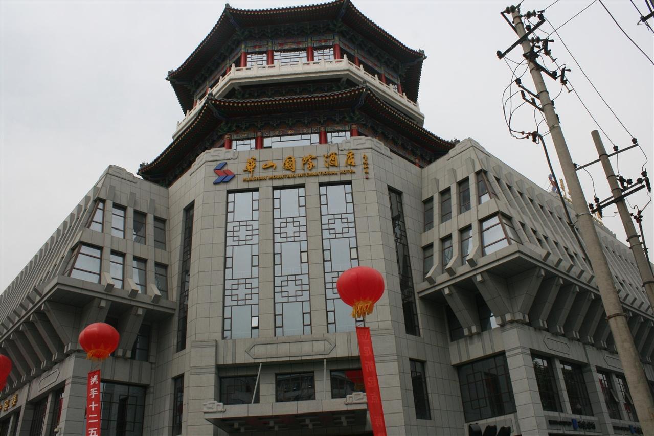 华山国际酒店电动卷帘