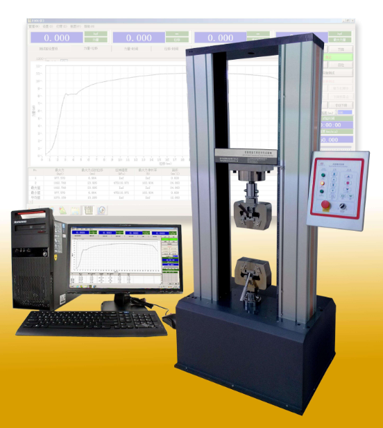 粉末冶金件拉压强度试验机 100kN拉压力测试机