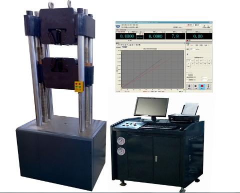 100吨钢筋拉伸弯曲试验机 6-40mm抗震钢筋拉力试验机