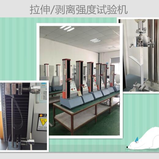离型膜180度剥离试验机 离型膜离型力测试仪 离型膜拉力机