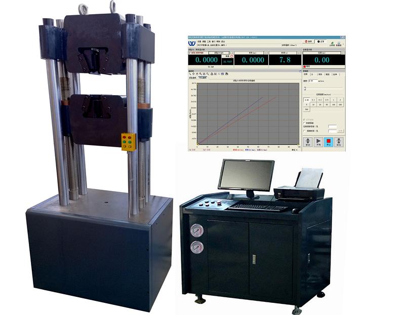 WY-600GS伺服液压万能试验机 60吨拉力试验机 600kN材料试验机