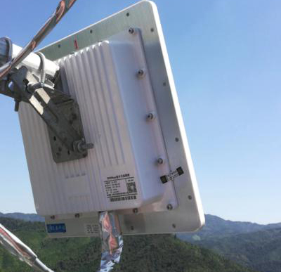 Wireless monitoring of forest fire prevention in Pingjiang County, Yueyang City