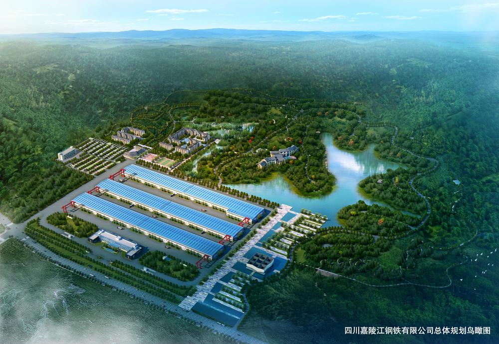嘉陵江钢管厂