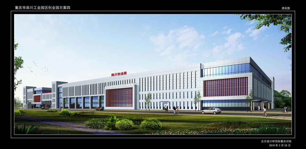 南川创业园1