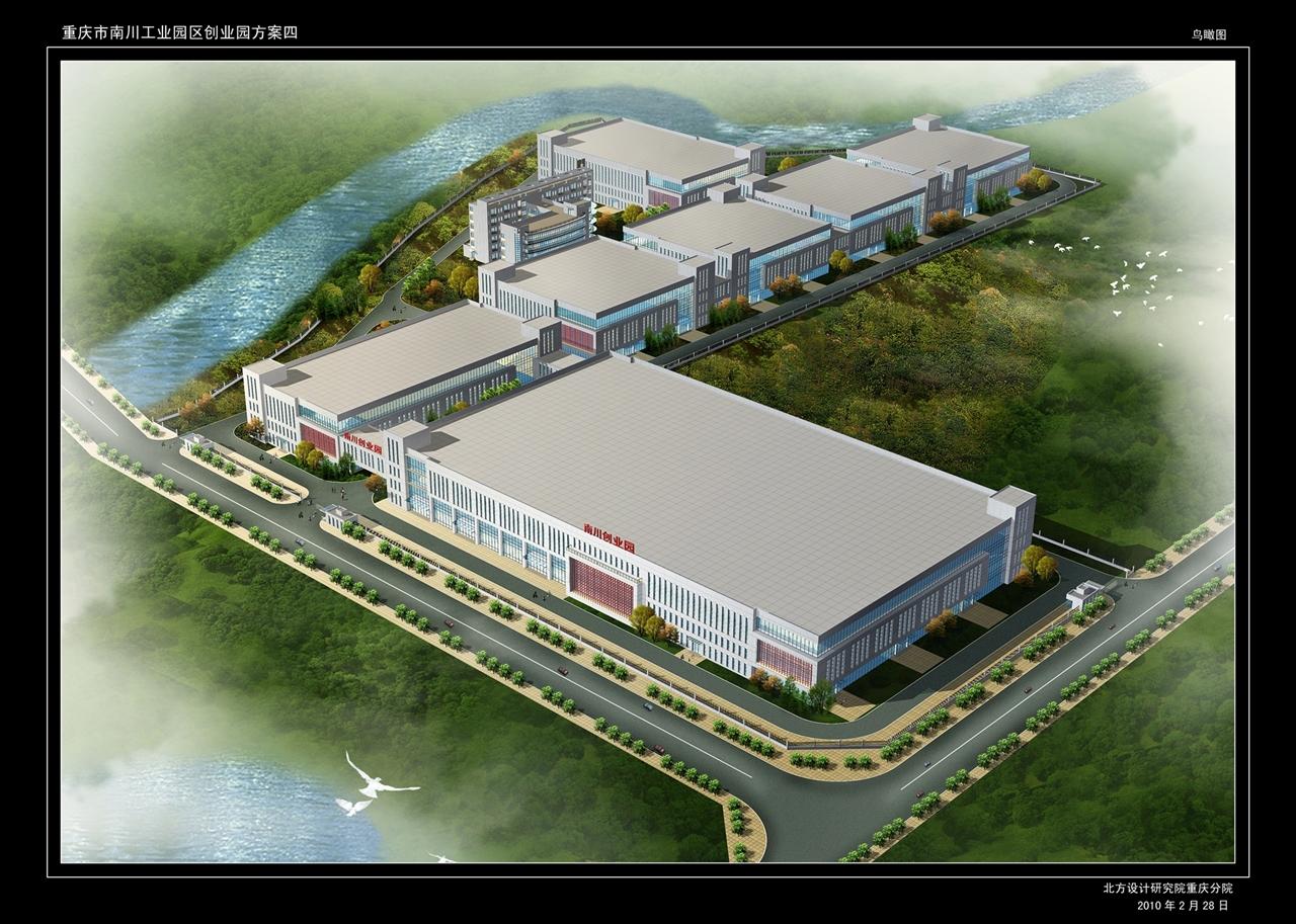 南川创业园2