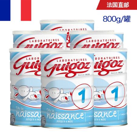 法国直邮 古戈氏/Guigoz标准型配方奶粉1段 (0-6个月) 800g*6罐