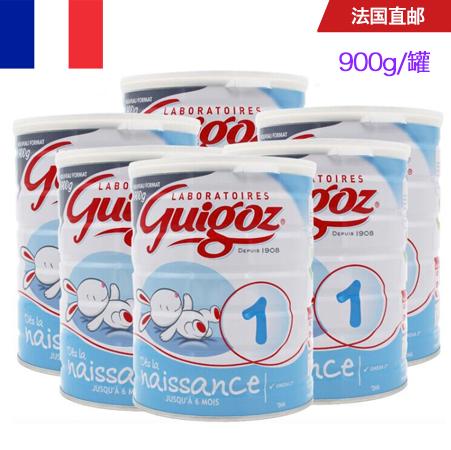 法国直邮 古戈氏/Guigoz标准型婴幼儿配方奶粉1段( 0-6个月) 900g*6罐