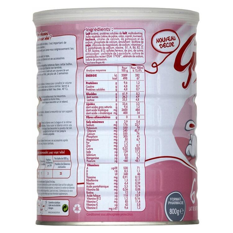 法国直邮 古戈氏/Guigoz标准型配方奶粉2段 婴幼儿奶粉(6-12个月) 800g*6罐