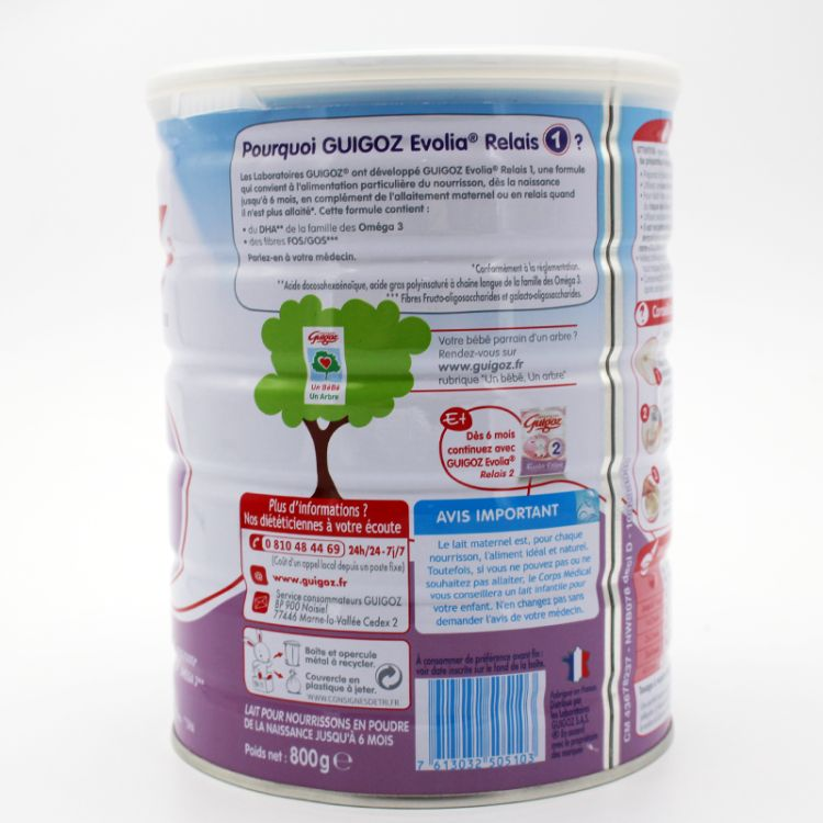 法国直邮 古戈氏/Guigoz标准型配方奶粉近母乳1段(0-6个月) 800g*6罐
