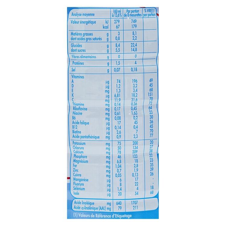 法国直邮 古戈氏/Guigoz标准型配方奶粉3段 婴幼儿奶粉(1-3岁) 800g*6罐