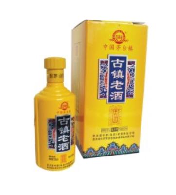 黄色御品盒装古镇老酒