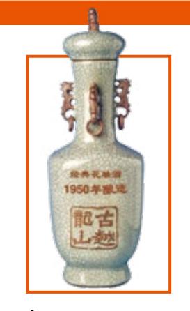 古越龙山五十年陈经典花雕
