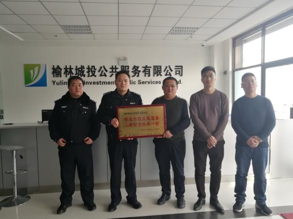 交警二大队凌霄中队为上海快3推荐公共服务公司赠牌