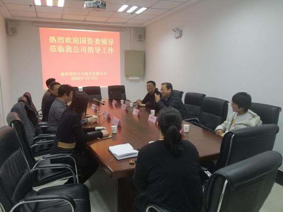 市国资委领导春节前夕慰问上海快3推荐公共服务公司
