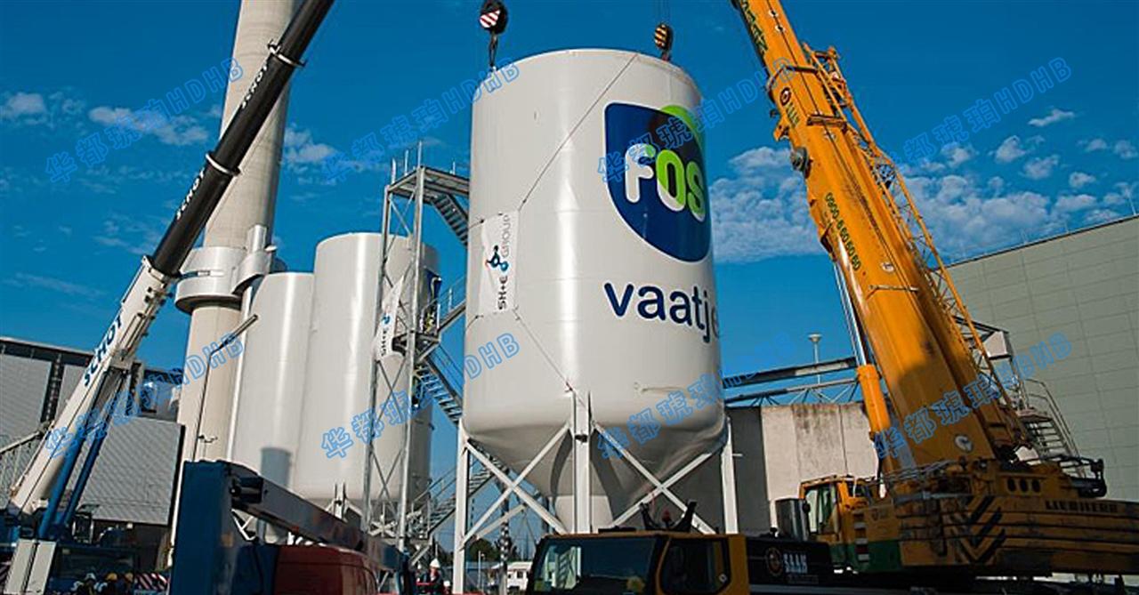 污水處理系統磷回收德國項目