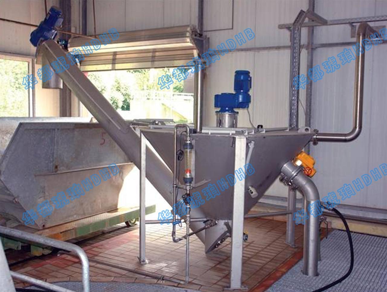 ROSF4洗砂分離裝置