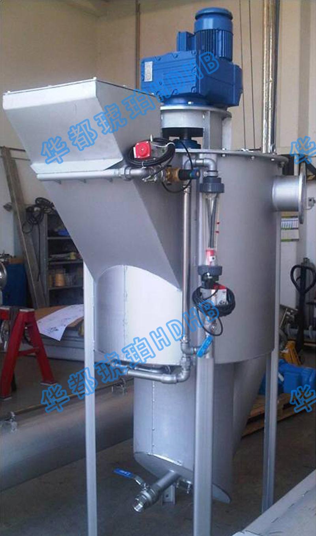 ROSF4t洗砂分離裝置