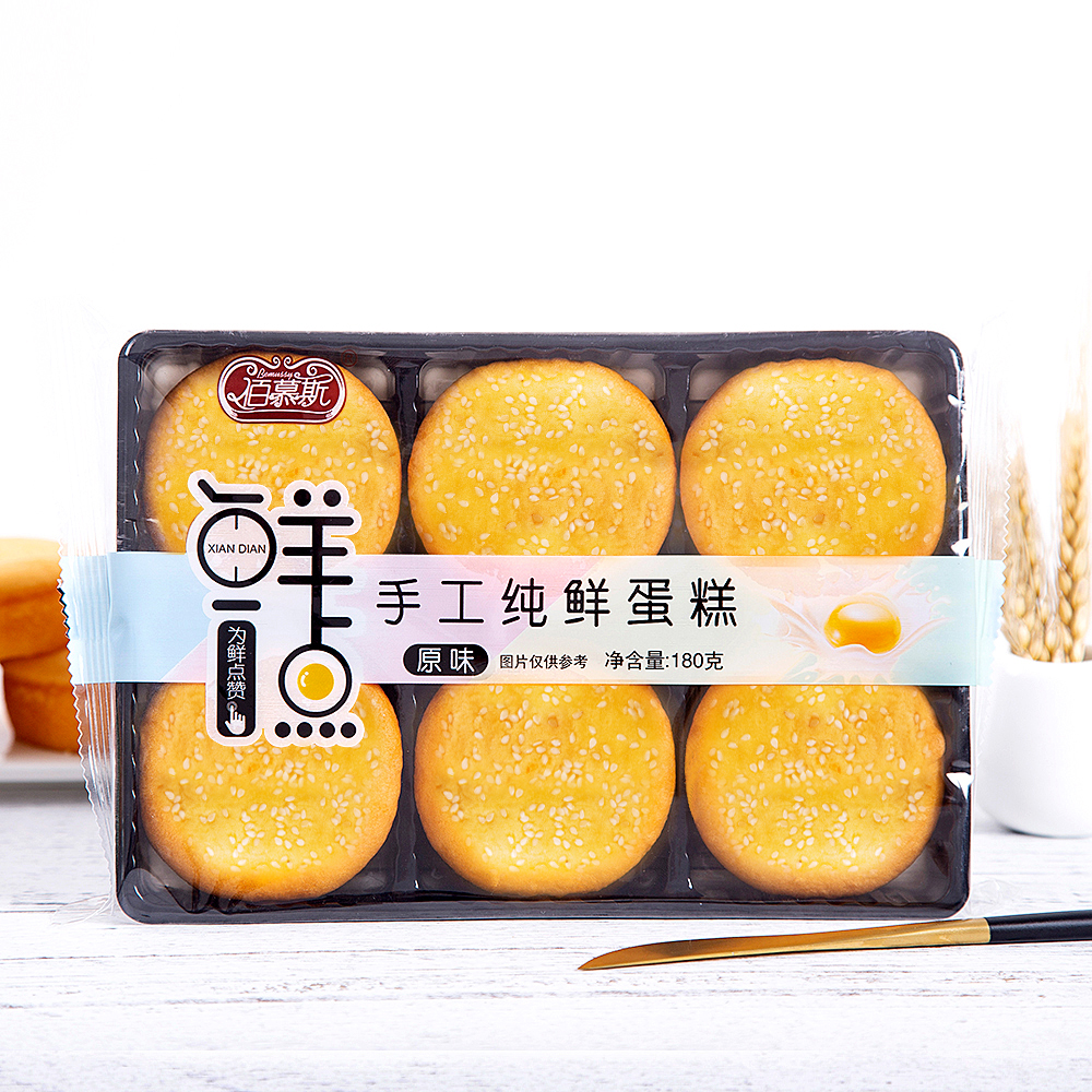 山东济南北海多功能优质饼干生产线 夹心饼干机 ... - 中国供应商
