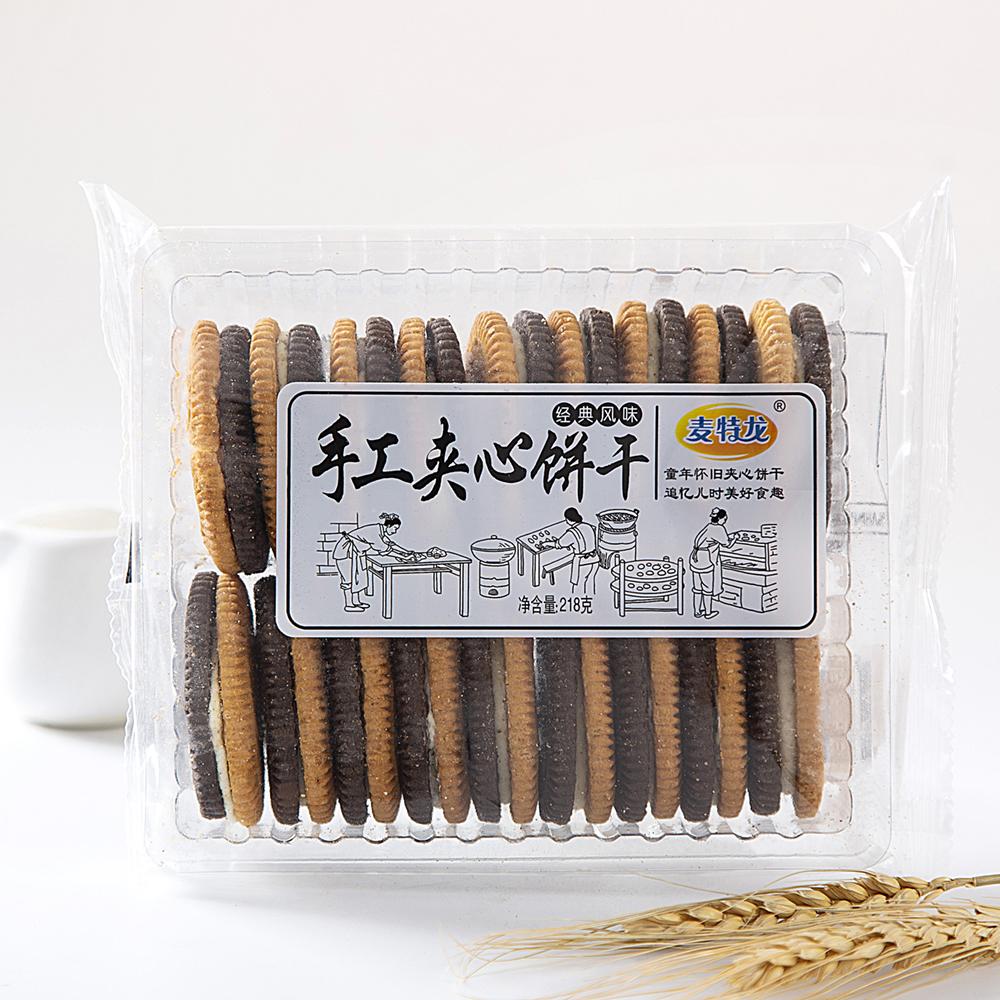 亚虎手机客户端龙218g手工夹心饼干火爆上市欢迎代理批发