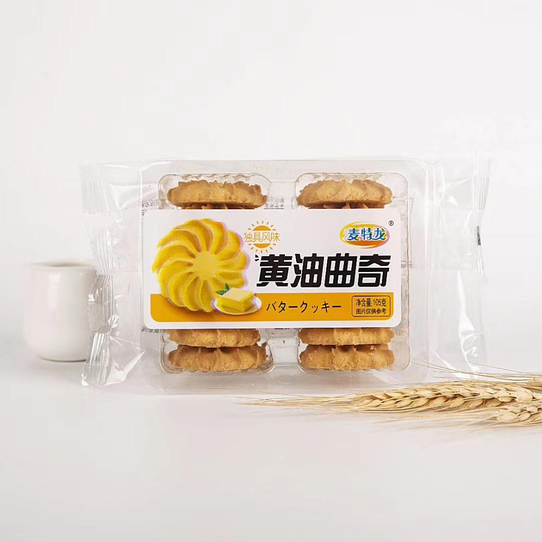 亚虎手机客户端龙105g黄油芝士曲奇饼干生产厂家批发
