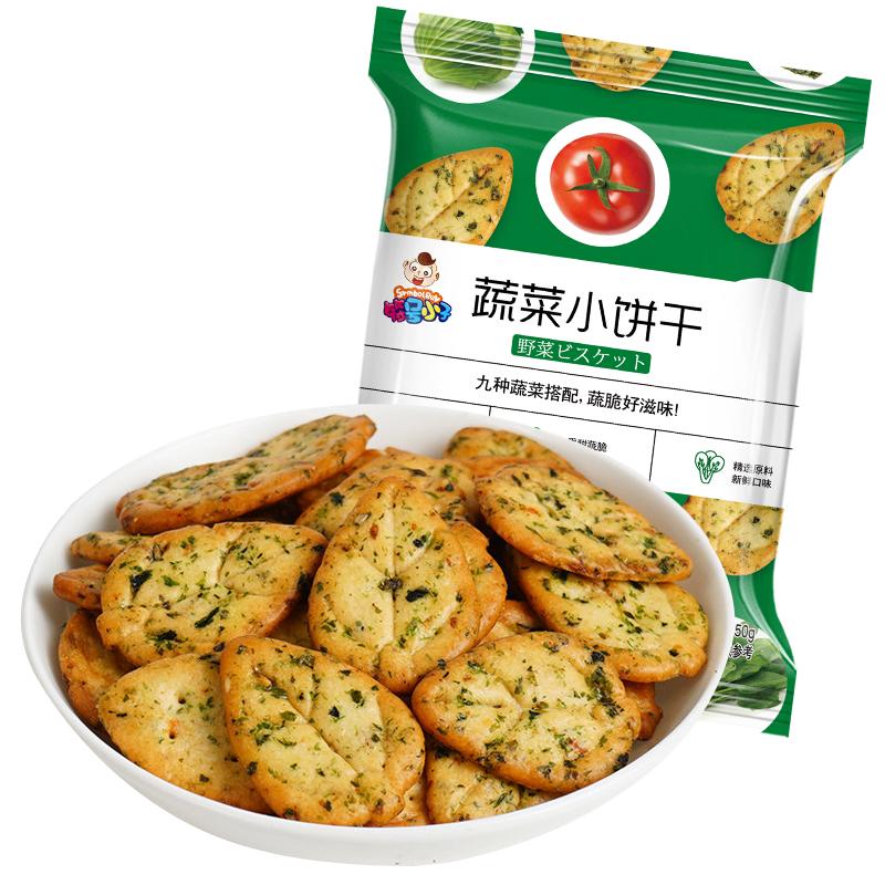 符号小子50g蔬菜饼干工厂批发价格咨询