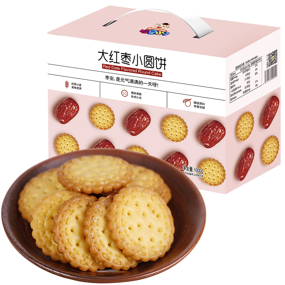 符号小子礼盒装1000g大红枣小圆饼干生产厂家