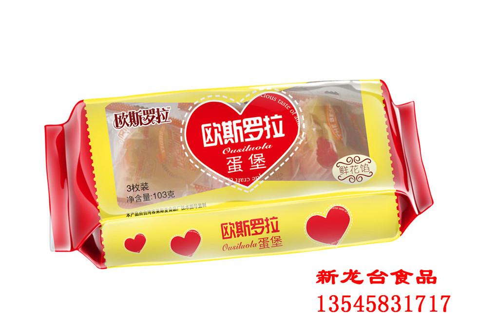 103g定量装袋装欧斯罗拉蛋堡(鲜花馅料蛋糕)